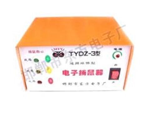 灭鼠-TYDZ-3电猫