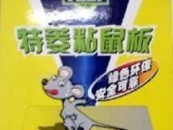 深圳特菱粘鼠板