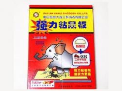深圳粘鼠板4型(三利)