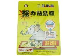 成都粘鼠板简2型(三利)